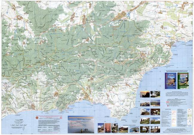 карта крыма подробная с достопримечательностями скачать - фото 11